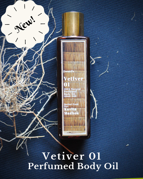 Vetiver 01 Body Oil Image
